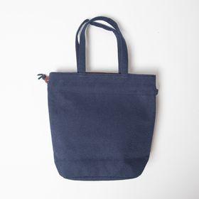 Ai Indigo Dye  Drawstring Bag with 2 handles