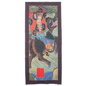 """""""Nobori"""" Tapestry"""